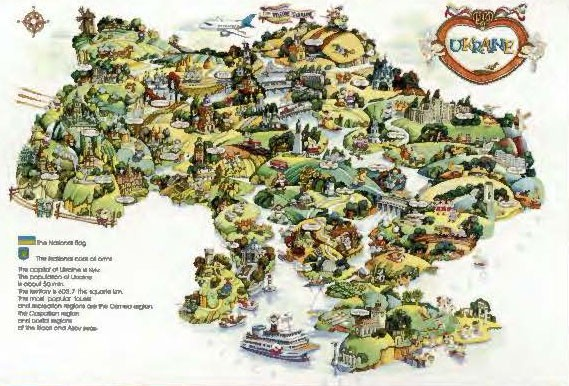 Фавориты Карта от Галины