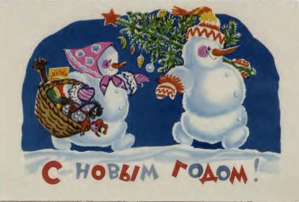 Снеговики от Леры