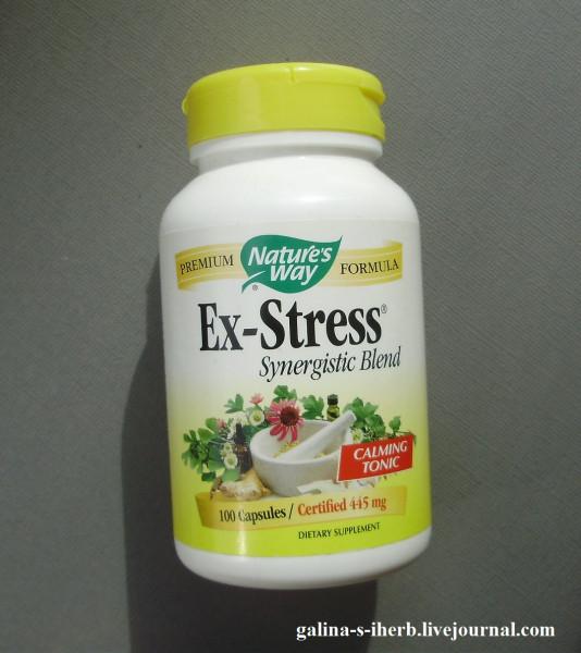 Ex-Stress с п..jpg
