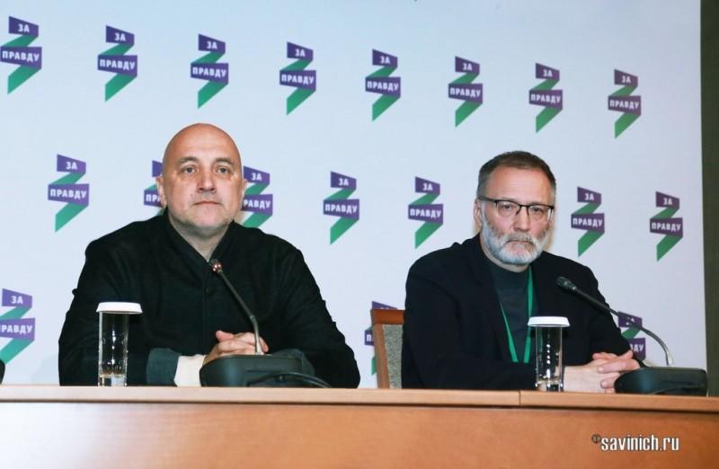 На итоговой пресс-конференции Захар Прилепин и Сергей Михеев (фото Галины Савинич)