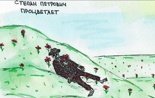 Stepan-Petrovich-lezhit-i-procvetaet