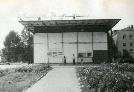 32B.-Kunczevo.-Partizanskaya-13.-kinoteatr-Landysh.-1968-1970