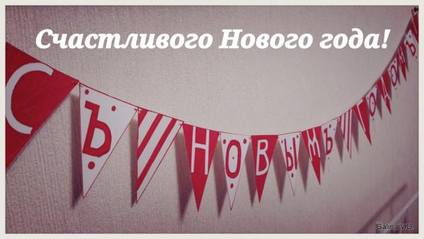 2013-12-23-23-53-21_deco