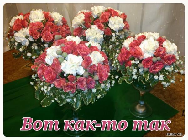 2014-03-06-23-22-25_deco