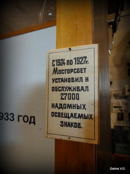 PICT_20140308_150556