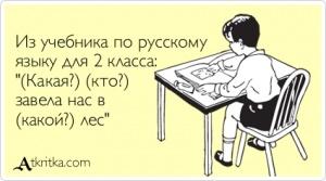 atkritka_1406196032_262_m