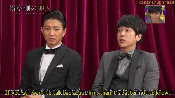 Ousama no Brunch [2018.09.01] - Kimura Nino Interview.mkv_000378745.jpg