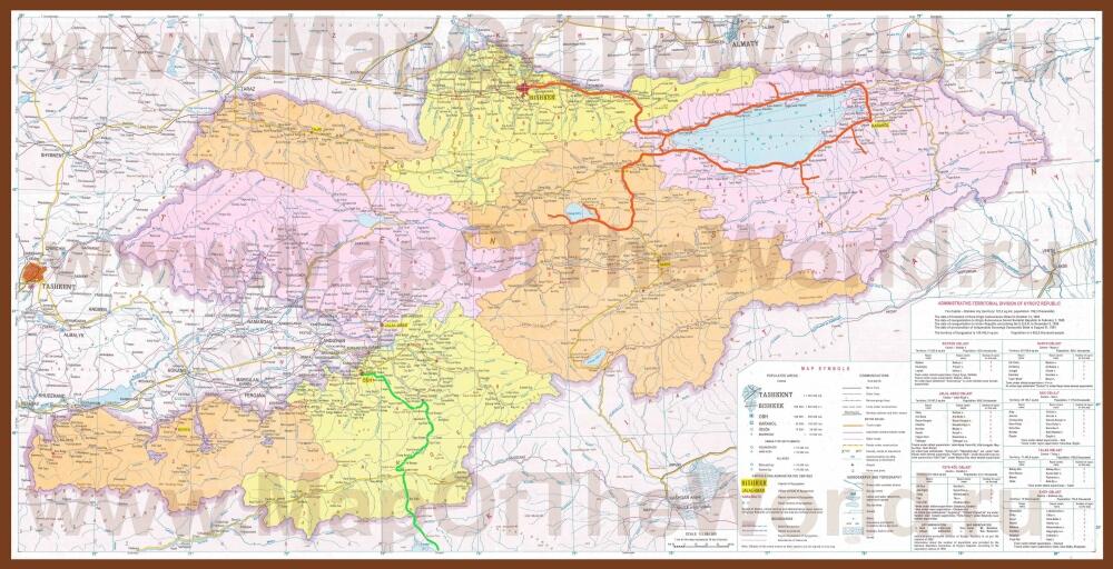 3_podrobnaya-karta-kirgizii_Наш путь+Ош