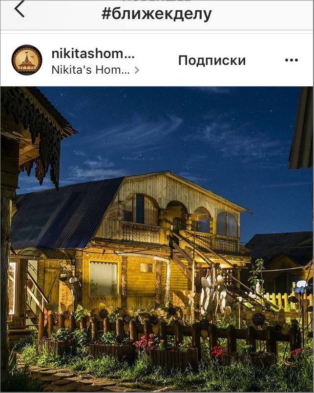 ближекделу_Бенчаровых усадьба