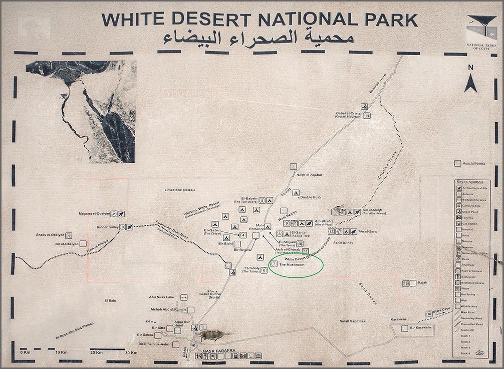 15_MG_8001R1_Белая пустыня