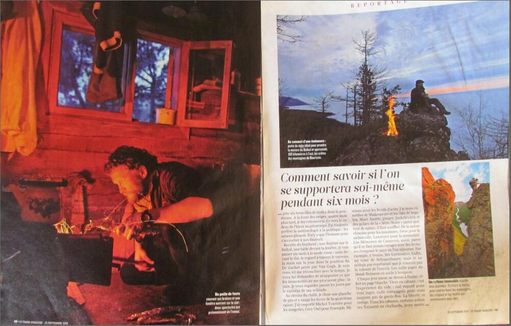 Сильвен тессон в лесах сибири дневник одиночества книгу
