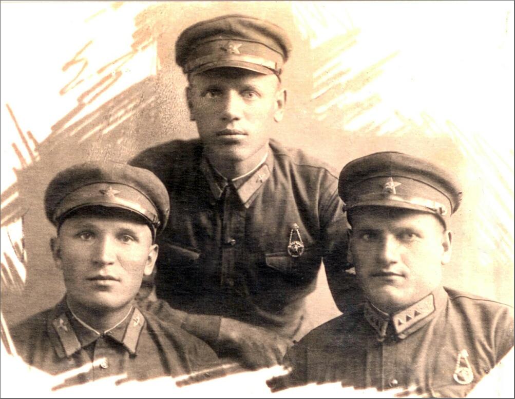 29_саратов_1934 001a