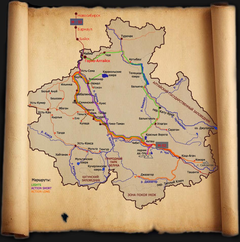0_Карта_Алтая