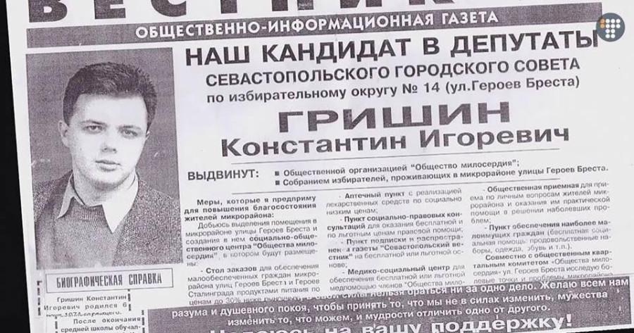 Ні консул, ні посол із затриманими в Грузії українцями не зустрічалися. Їх просто кинули, - Семенченко - Цензор.НЕТ 6522