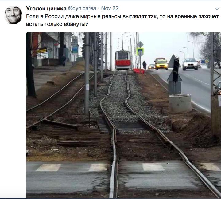 Оккупанты вынуждено прекратили сброс воды с двух водохранилищ на нужды восточной части Крыма в связи с минимальными объемами - Цензор.НЕТ 5054