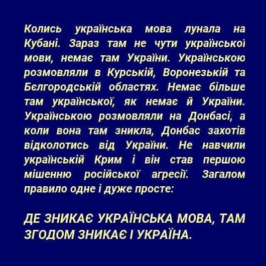 В оккупированном Симферополе прошел молебен в память о жертвах Голодомора 1932-1933 годов - Цензор.НЕТ 5328