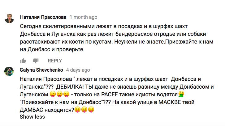 У Болгарії подаровану Росією ялинку прикрасили корабликами з вимогою звільнити українських моряків - Цензор.НЕТ 8260