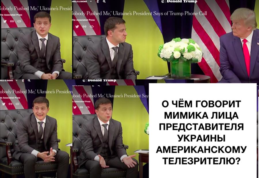 Национальный банк был, есть и будет независимым, - Зеленский на встрече с коллективом НБУ - Цензор.НЕТ 4606