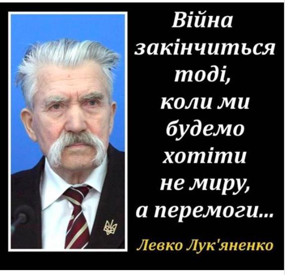 Фракция СН не запрещает нардепам общаться с российскими телеканалами, однако не рекомендует, - Арахамия - Цензор.НЕТ 690