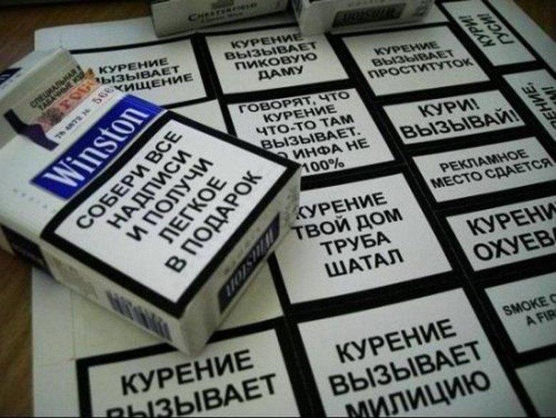 Открытка, прикольные сигареты в картинках