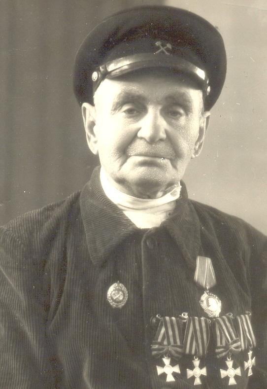 Георгиевский кавалер донской казак Свирин Иван Михайлович, 1961 год.