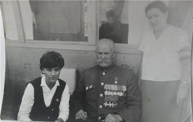 Герой Советского Союза полный Георгиевский кавалер Недорубов Константин Иосифович, 1970 год.