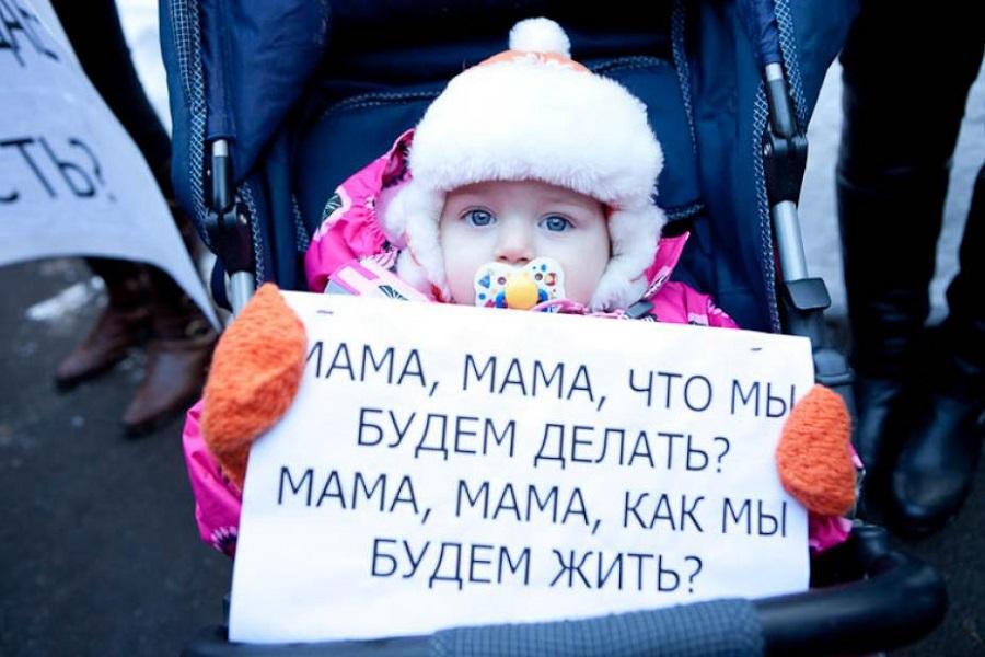 мама одиночка желаю отдать при рождении фамилию отца буду ли я получать пособие как