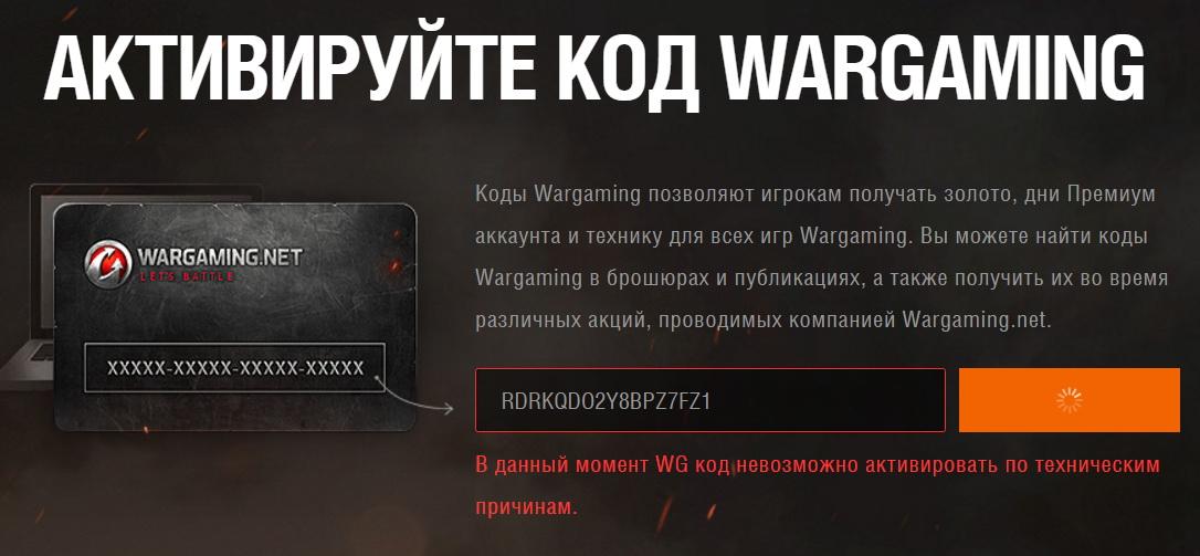Wgfuck.jpg
