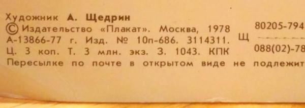 IMG_20201107_202411