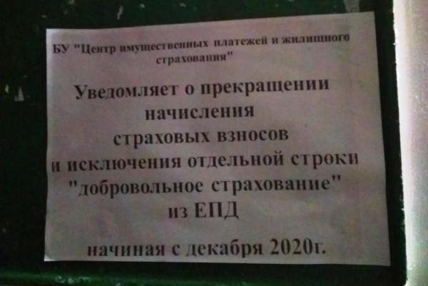 IMG_20201127_165504[1]