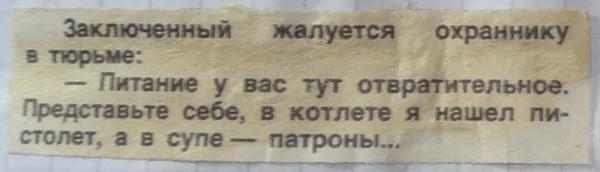 DSC029177