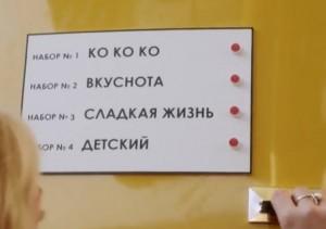 осл2 автомат