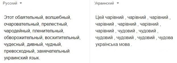 язык-4