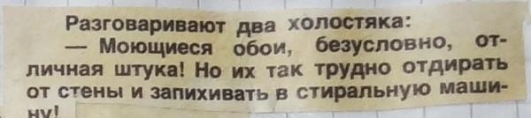 DSC0325705