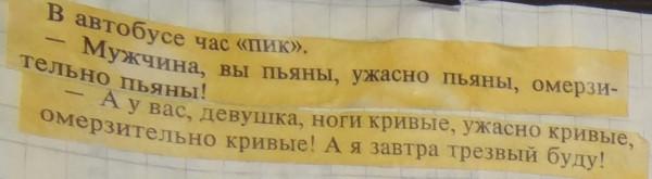 DSC0336701