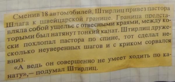DSC0336705
