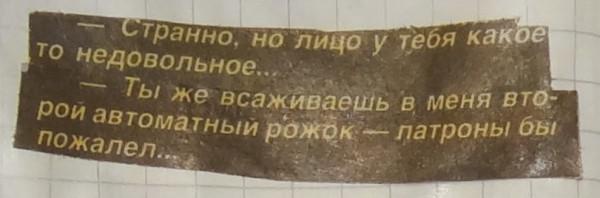 DSC0336707