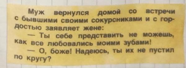 DSC0336809