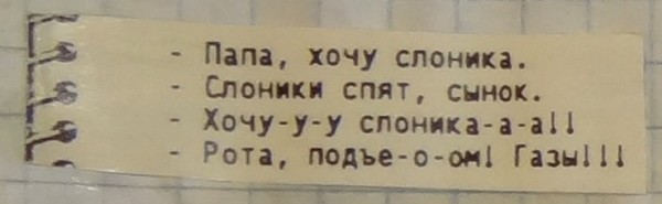 DSC0395104