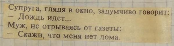 DSC0395111