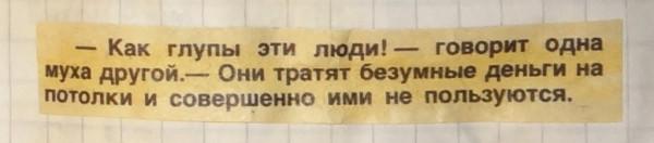 DSC0397410
