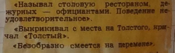 DSC042236