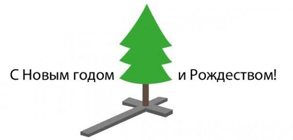 с нг и р