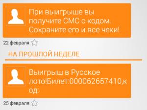 Screenshot_2018-03-04-17-26-00