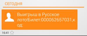Screenshot_2018-03-04-17-26-09