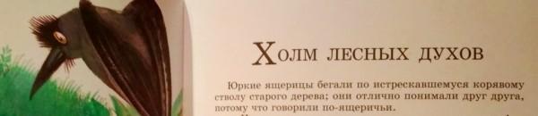 IMG_20190121_210147
