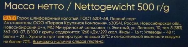 IMG_20190501_200944