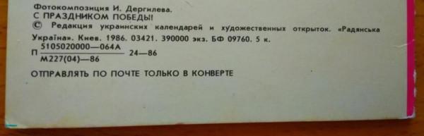 IMG_20190509_095709