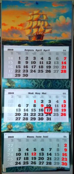 Про квартальный календарь