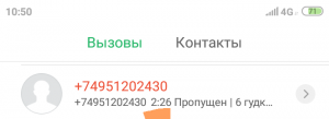 Screenshot_2019-09-02-10-50-48-704_com android contacts